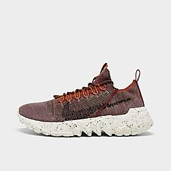 Men's Nike Space Hippie 01 Casual Shoes